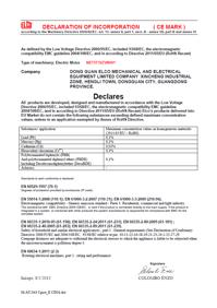 DECLARATION OF INCORPORATION ( CE MARK )